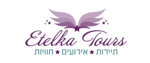 Etelka Tours Israel